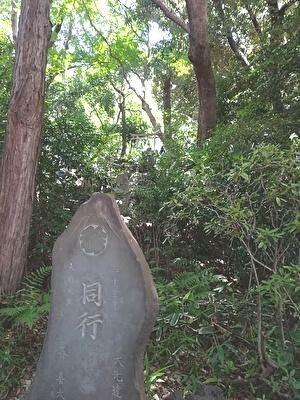 神社の境内の富士塚の入り口にある石碑