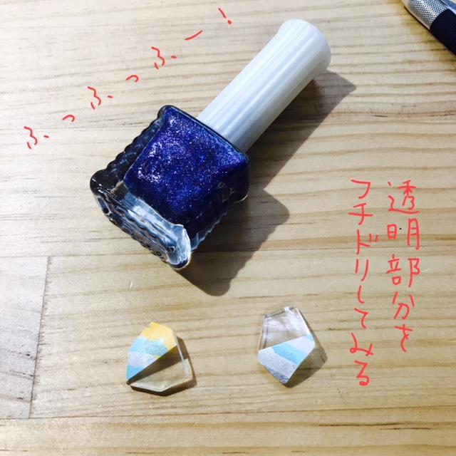 f:id:suisuisuizoo:20170611232812j:plain