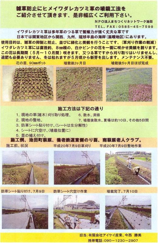 f:id:suitomachizukuri:20100201222711j:image