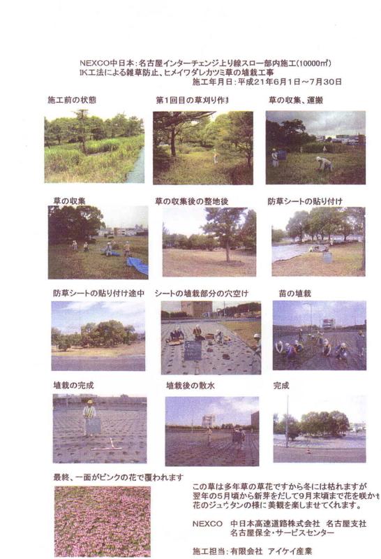 f:id:suitomachizukuri:20100201222719j:image
