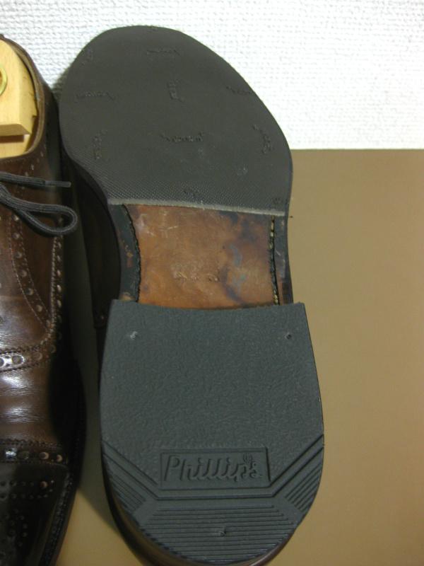 f:id:suits:20120220005208j:plain