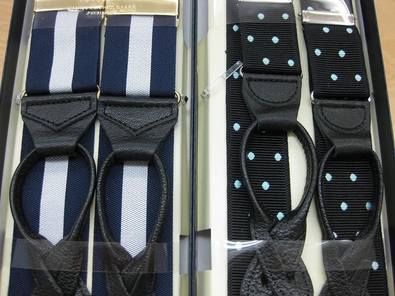 f:id:suits:20120305224152j:image:w360