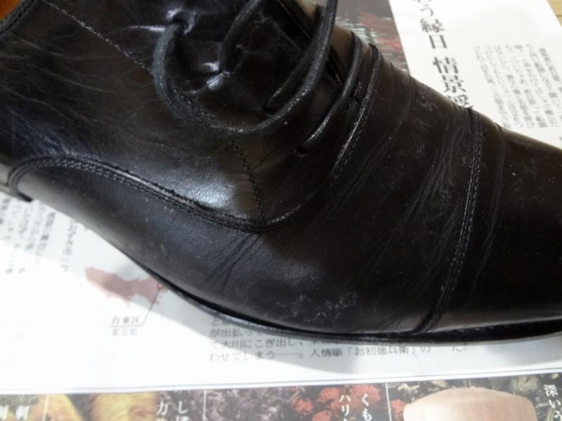 f:id:suits:20120618232838j:plain
