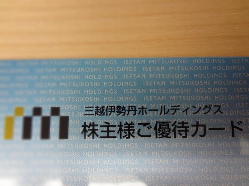 f:id:suits:20120701230805j:plain