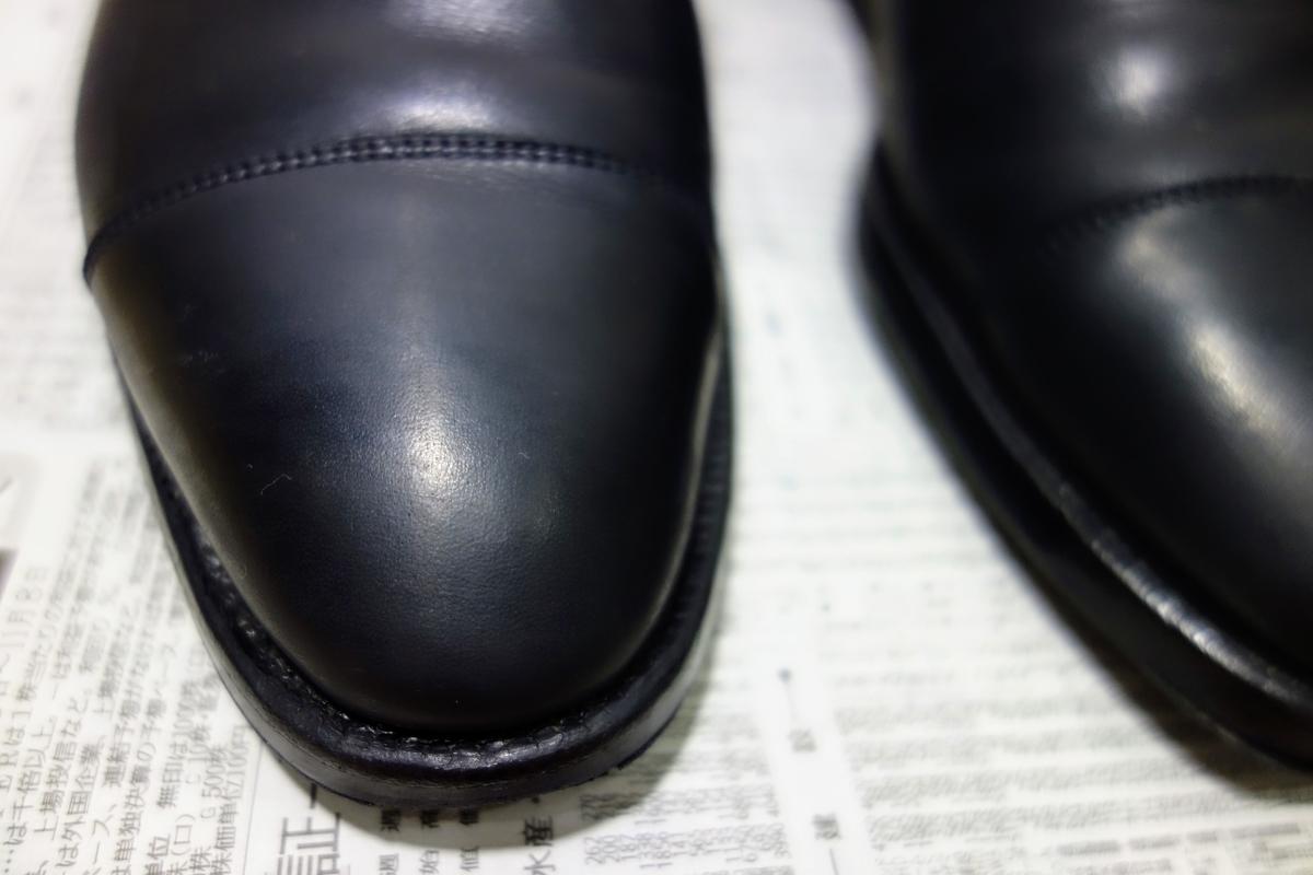 f:id:suits:20131120002224j:plain