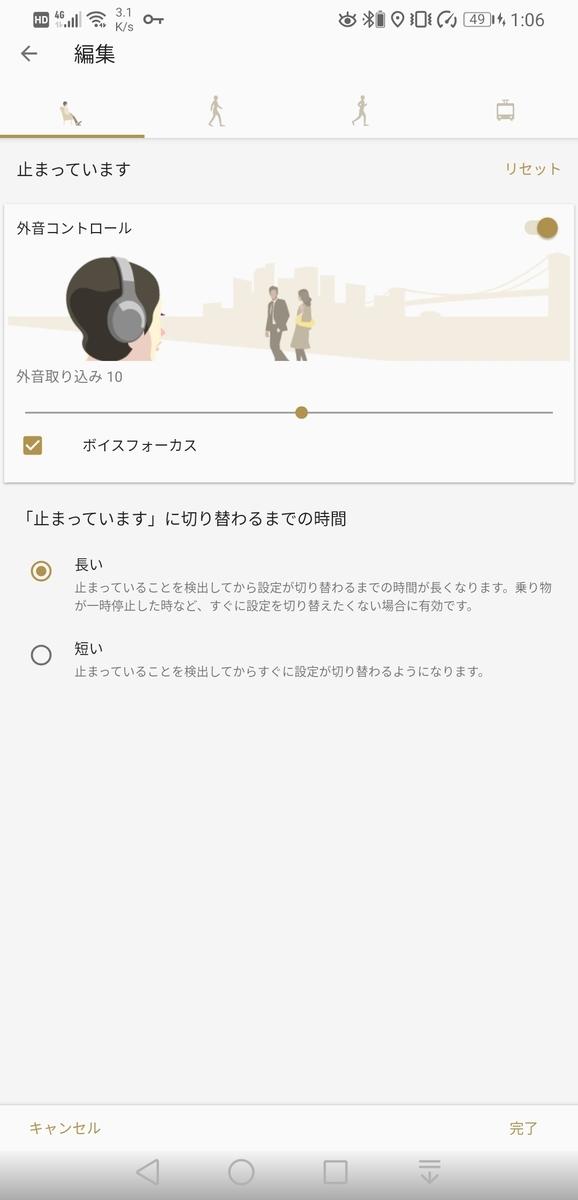 f:id:suits:20191205010629j:plain