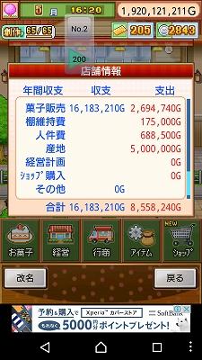 f:id:sujigurosirochou:20170518124644j:plain