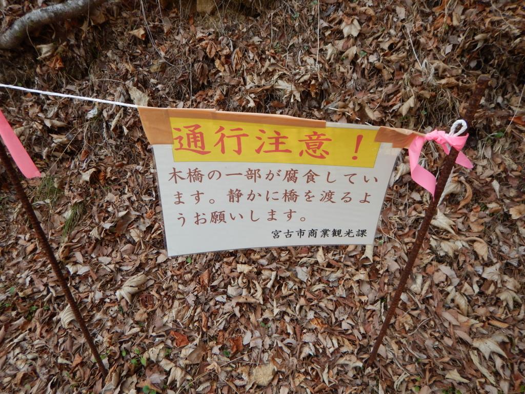 f:id:sujiniku5150:20160410005438j:plain