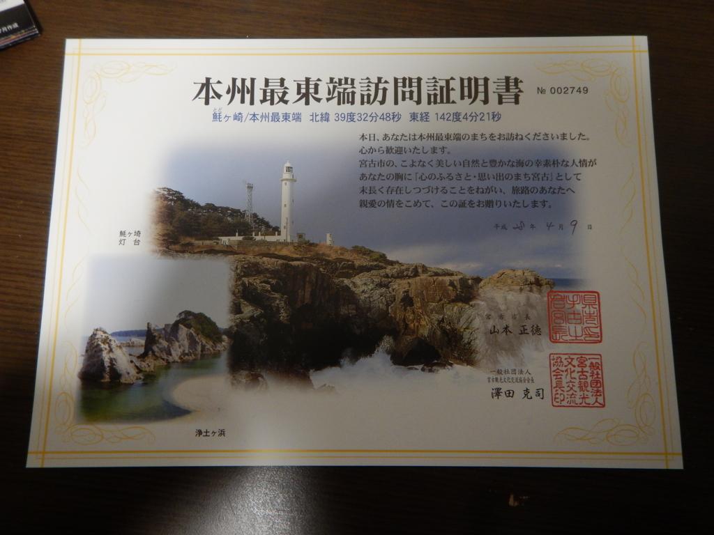f:id:sujiniku5150:20160410011637j:plain