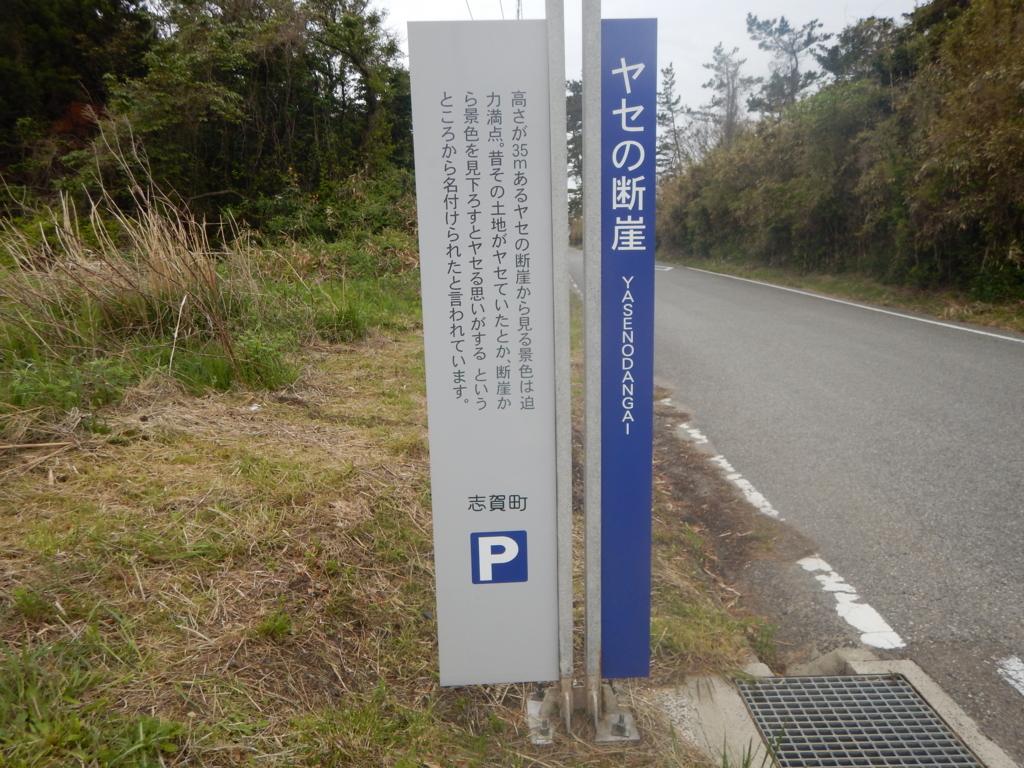 f:id:sujiniku5150:20160517215425j:plain