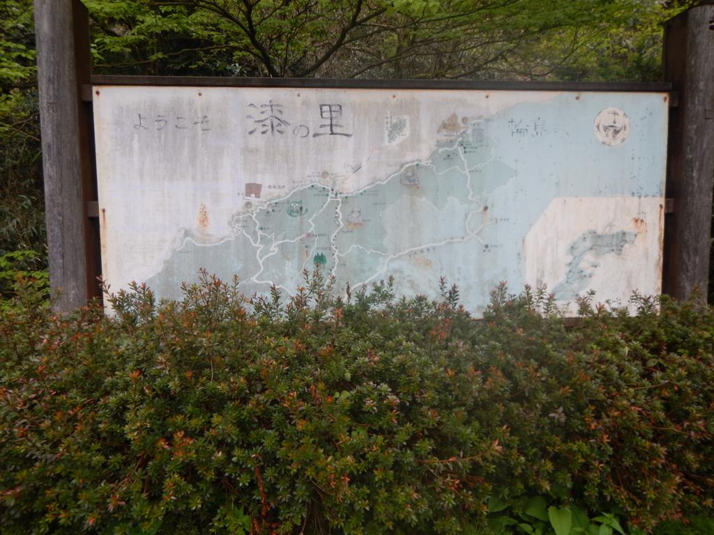 f:id:sujiniku5150:20160517223118j:plain