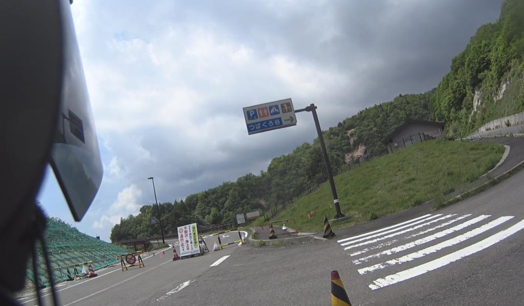 f:id:sujiniku5150:20160613203529p:plain