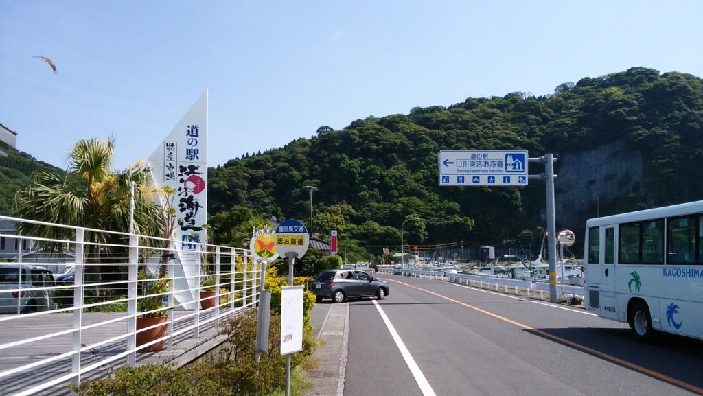 f:id:sujiniku5150:20160618203548j:plain