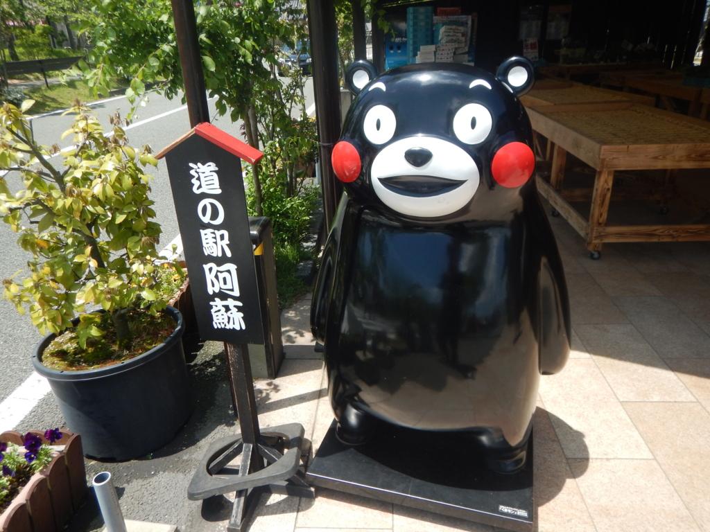 f:id:sujiniku5150:20160628221550j:plain