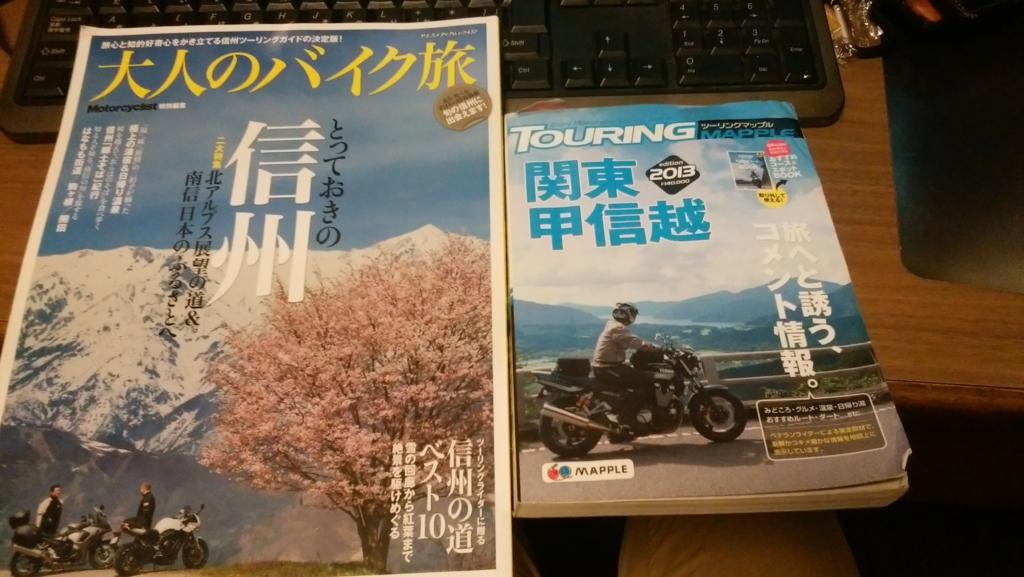 f:id:sujiniku5150:20160709220039j:plain