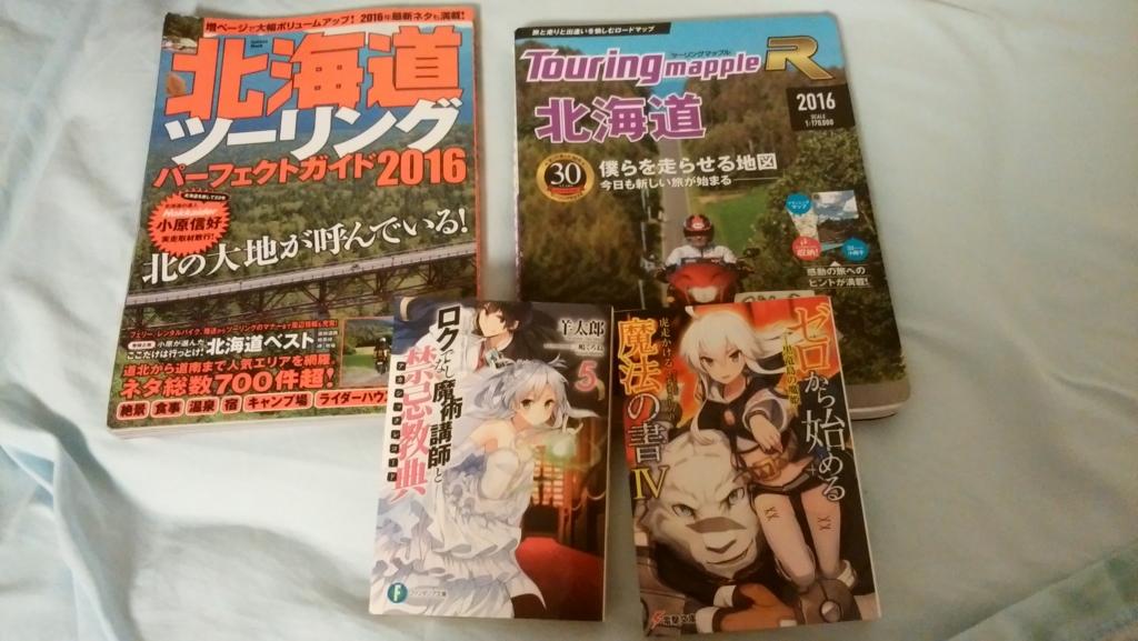 f:id:sujiniku5150:20160820182915j:plain