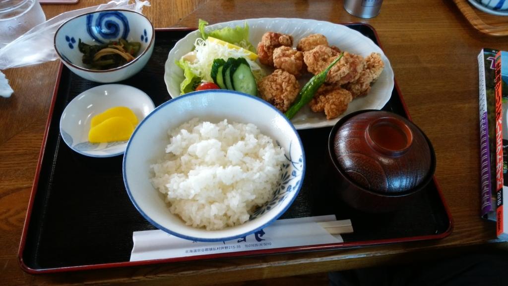 f:id:sujiniku5150:20160822212414j:plain