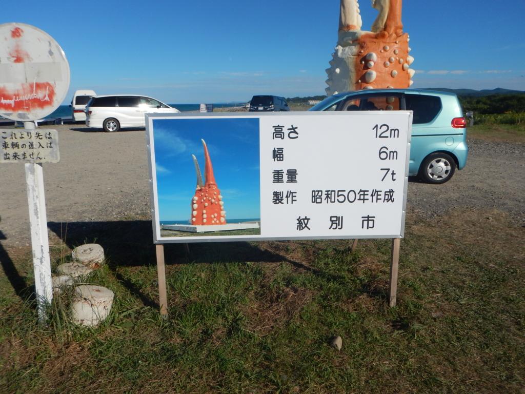 f:id:sujiniku5150:20160822214116j:plain