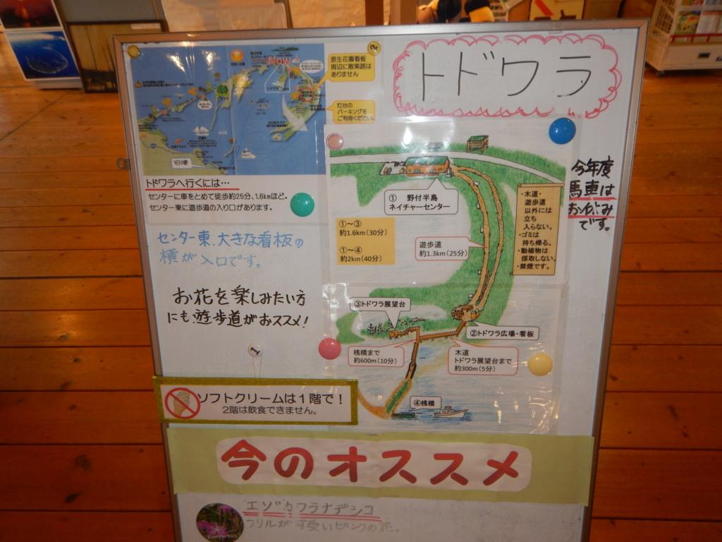 f:id:sujiniku5150:20160826215030j:plain