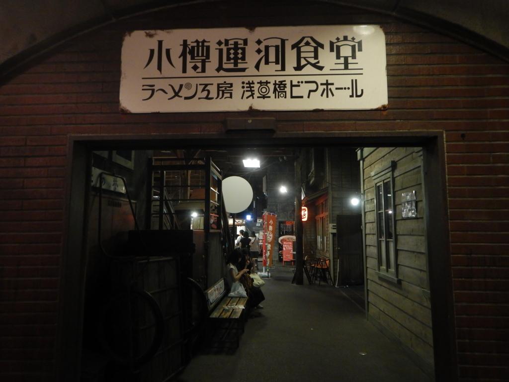 f:id:sujiniku5150:20160902230055j:plain