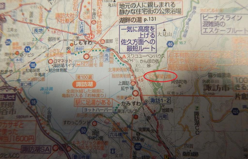 f:id:sujiniku5150:20161003220332j:plain