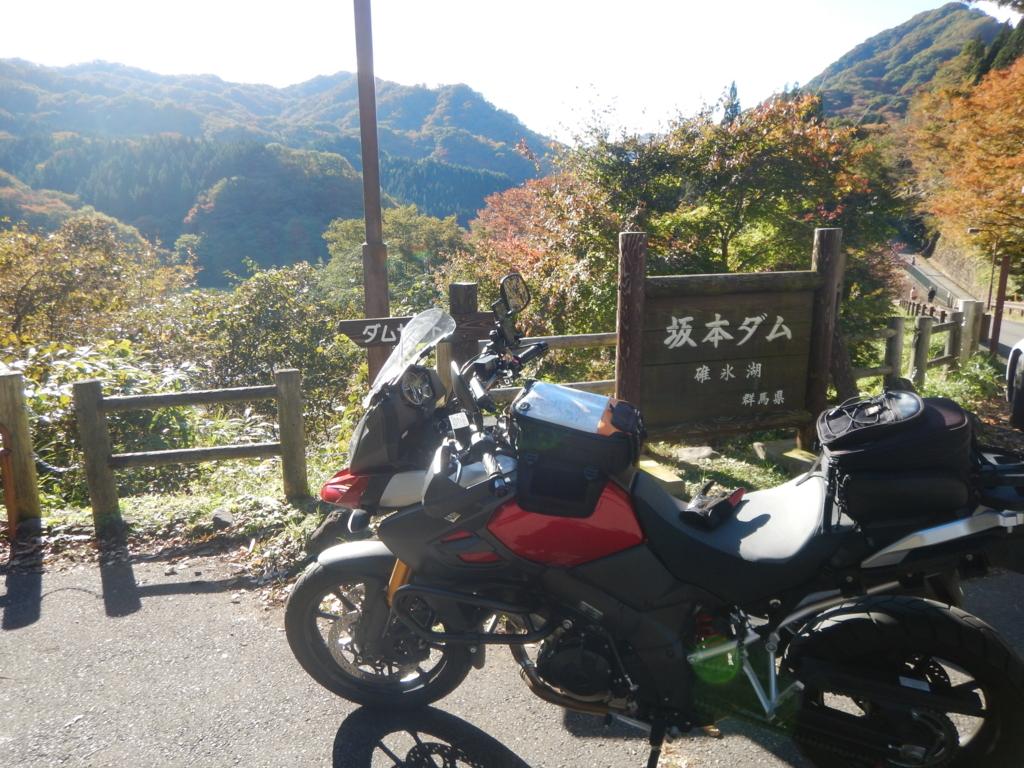 f:id:sujiniku5150:20161106180408j:plain