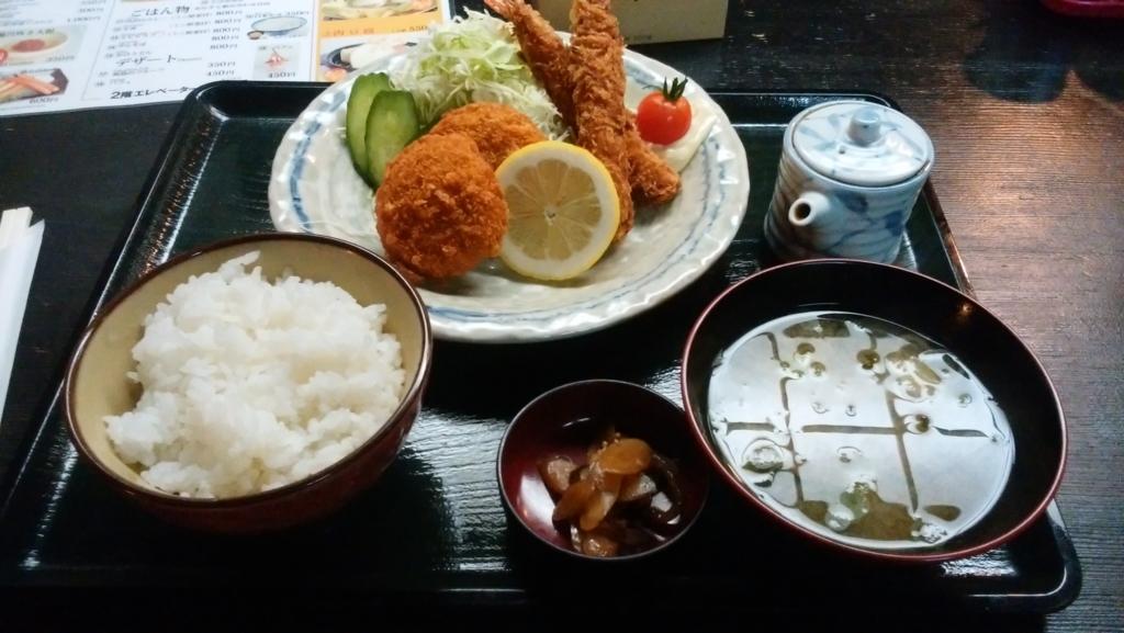 f:id:sujiniku5150:20161117200420j:plain