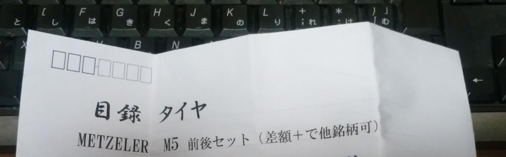 f:id:sujiniku5150:20161213001734j:plain