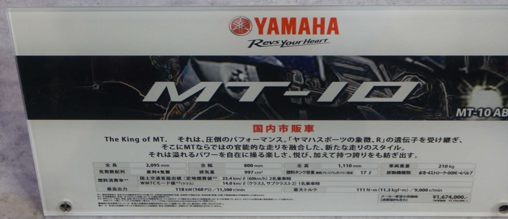 f:id:sujiniku5150:20170402205042j:plain