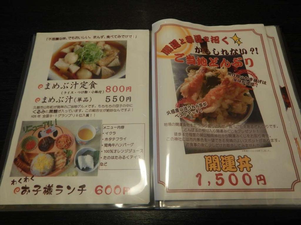 f:id:sujiniku5150:20170407232823j:plain