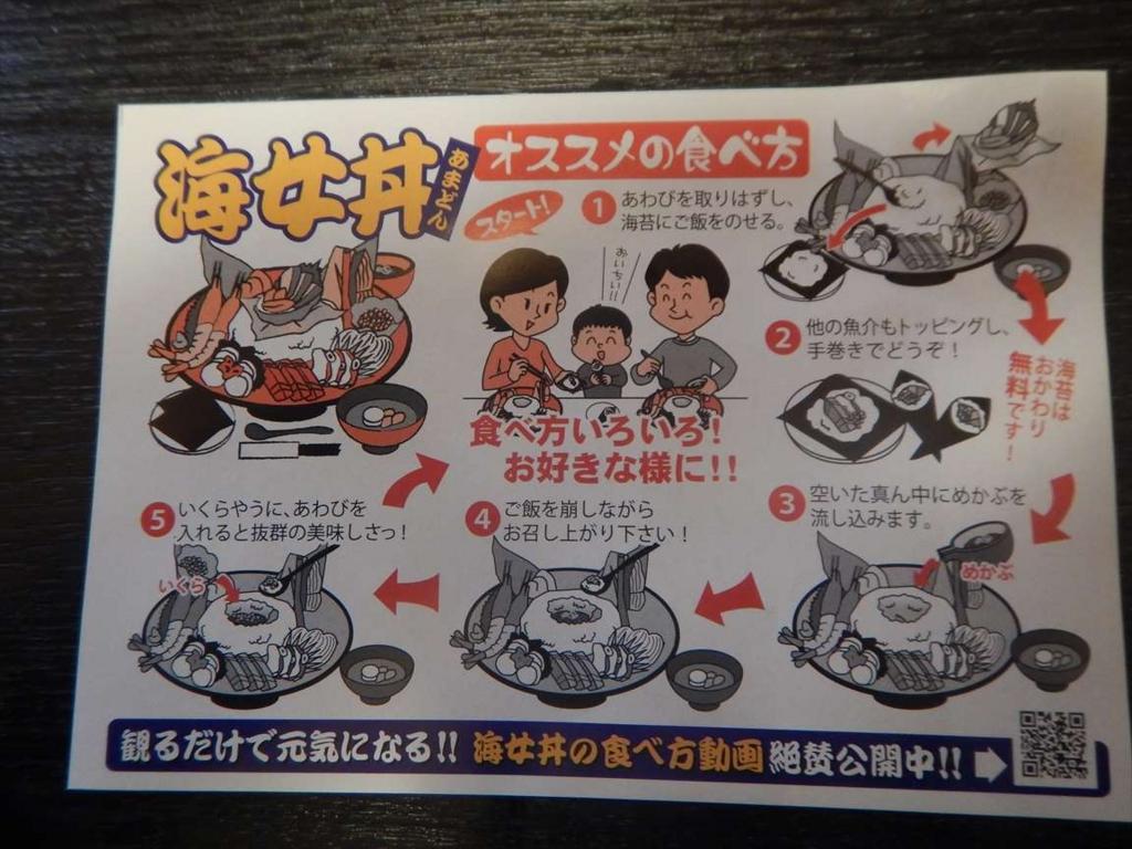 f:id:sujiniku5150:20170407233722j:plain