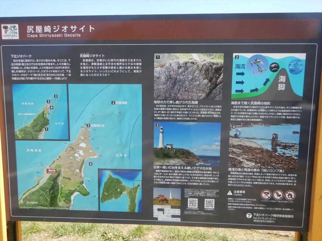f:id:sujiniku5150:20170509194338j:plain
