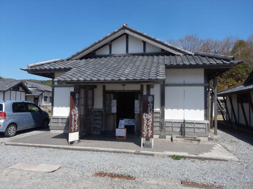 f:id:sujiniku5150:20170514180200j:plain
