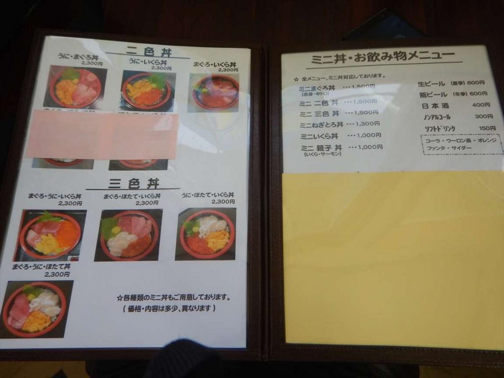 f:id:sujiniku5150:20170514204626j:plain