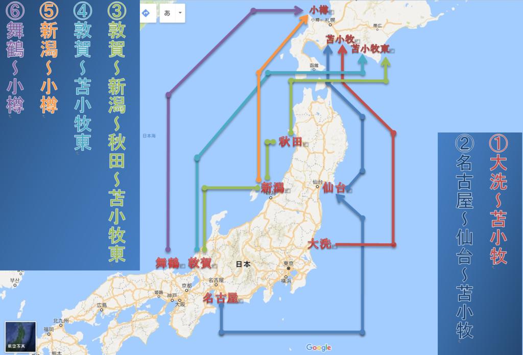 f:id:sujiniku5150:20170610163403p:plain