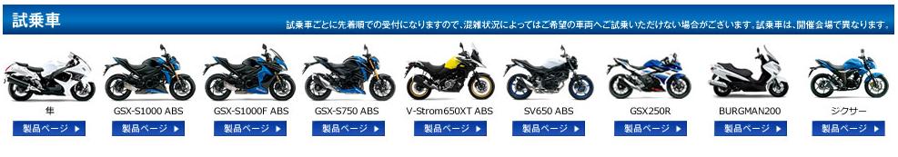 f:id:sujiniku5150:20170625170651p:plain