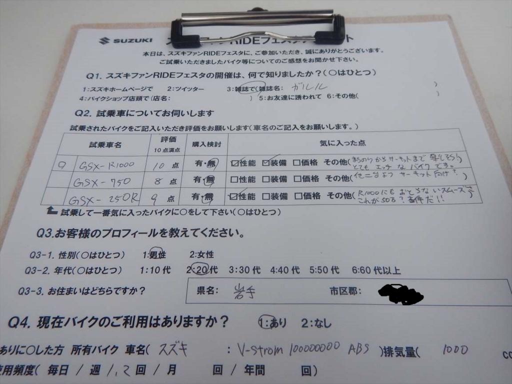 f:id:sujiniku5150:20170625221407j:plain