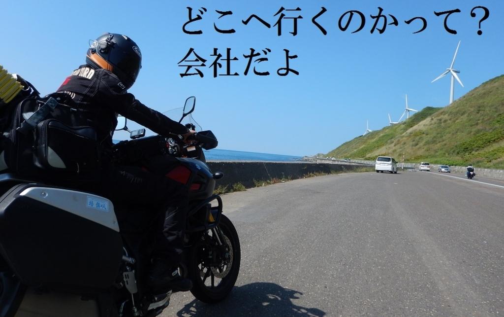 f:id:sujiniku5150:20170715215859j:plain