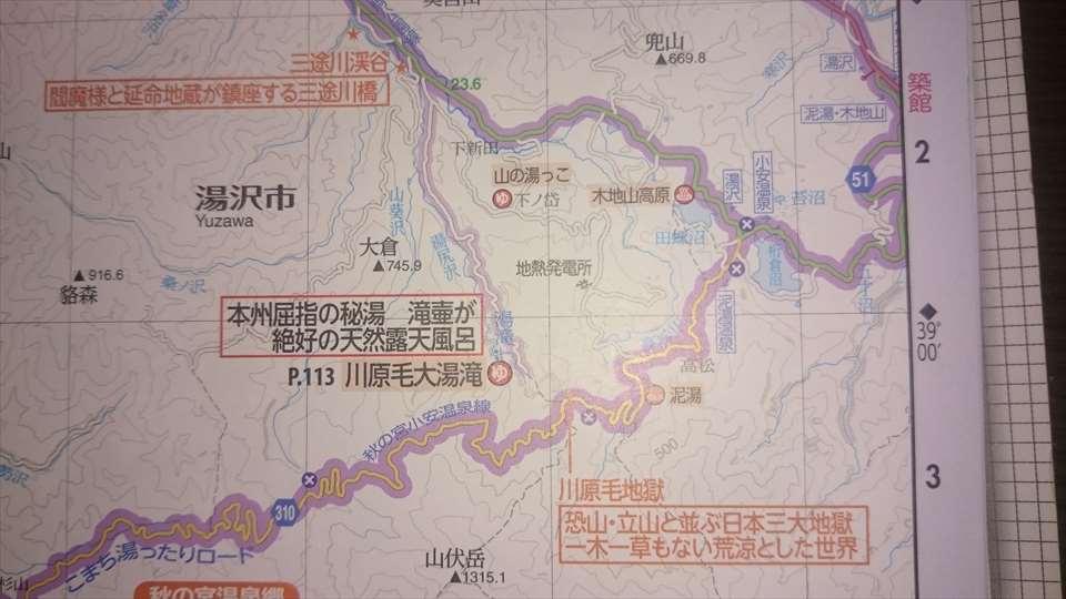 f:id:sujiniku5150:20170724215825j:plain