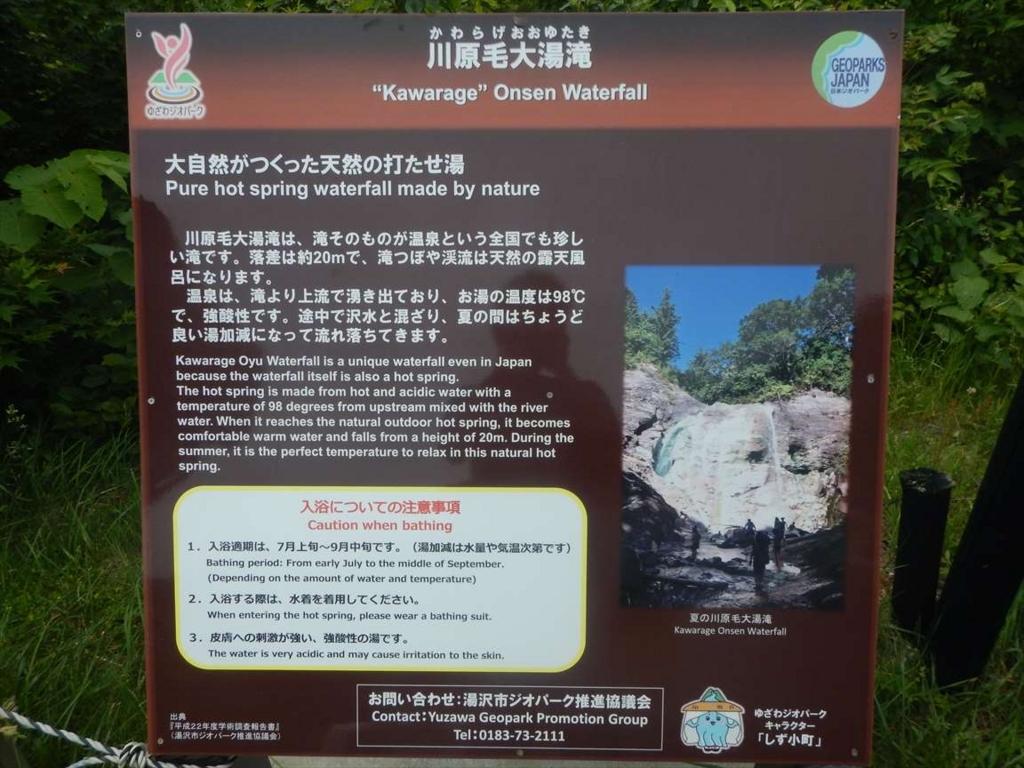 f:id:sujiniku5150:20170724230814j:plain