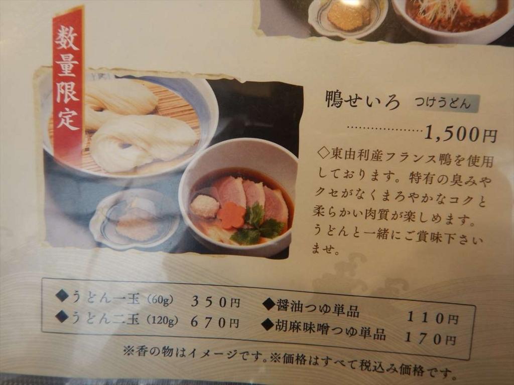 f:id:sujiniku5150:20170726211458j:plain