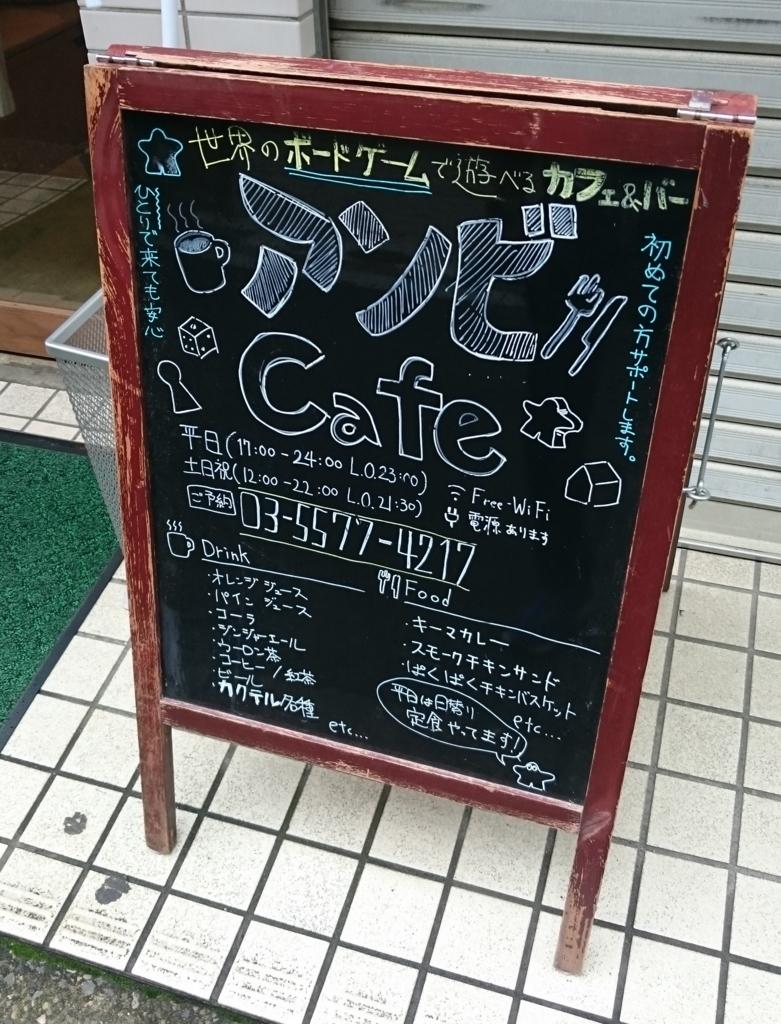 f:id:sujiniku5150:20170831232523j:plain