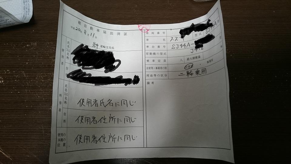 f:id:sujiniku5150:20171013212210j:plain