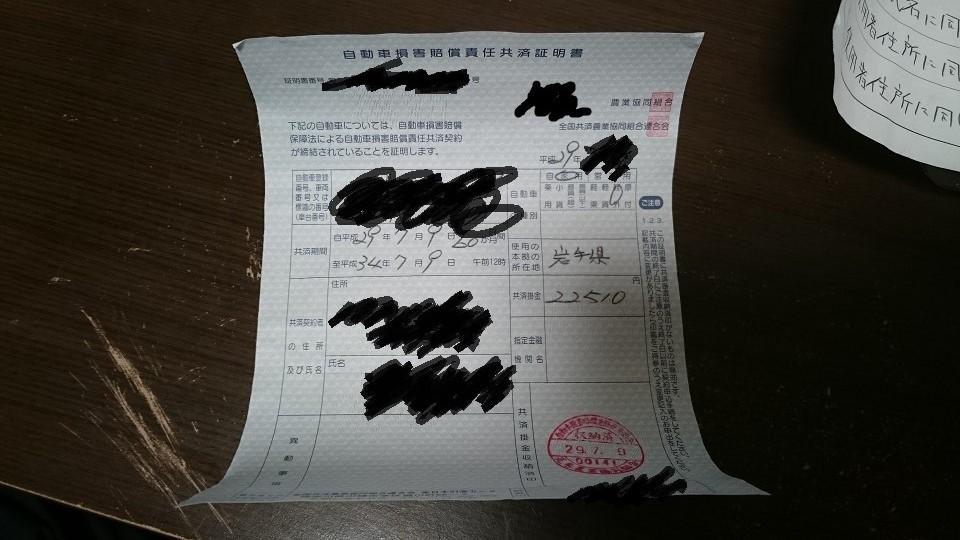 f:id:sujiniku5150:20171013212416j:plain