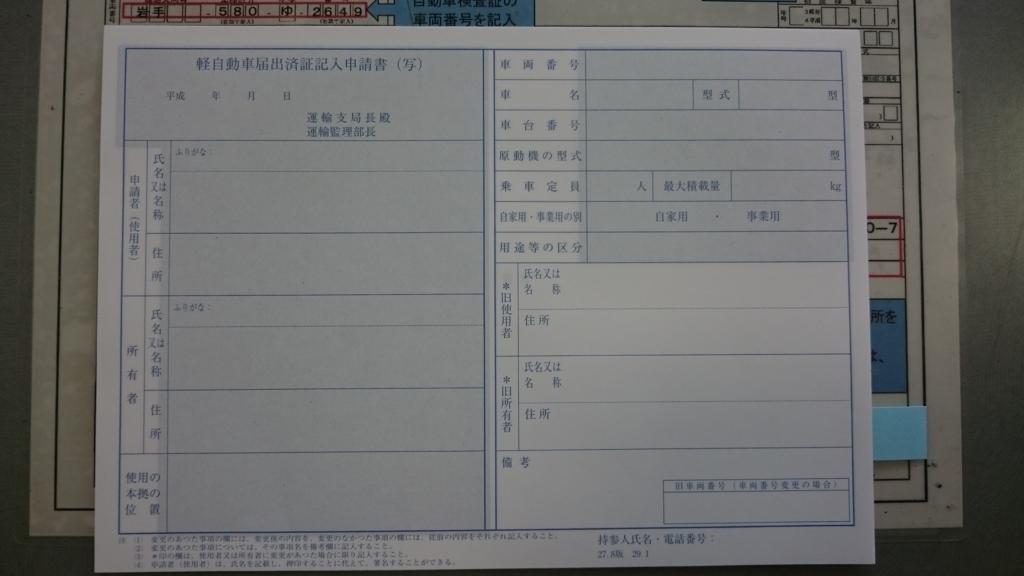 f:id:sujiniku5150:20171013213618j:plain
