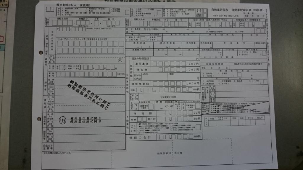 f:id:sujiniku5150:20171013213921j:plain