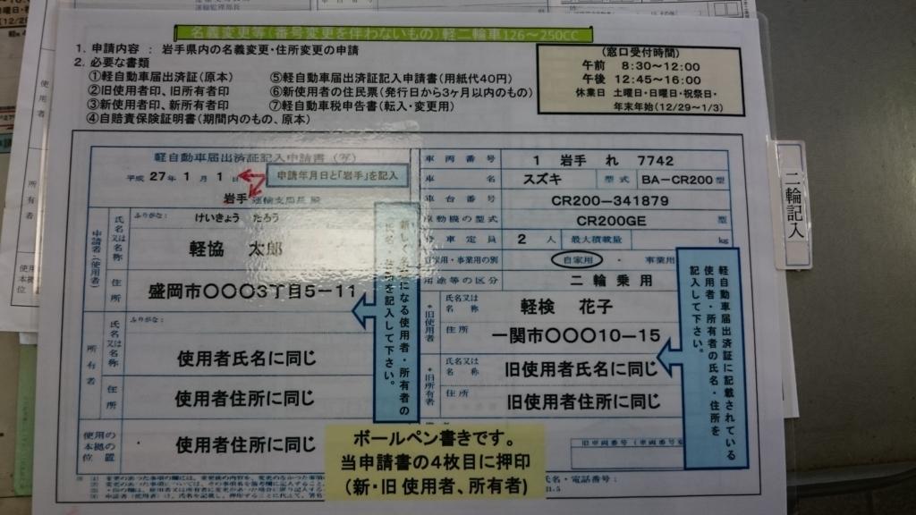 f:id:sujiniku5150:20171013214123j:plain