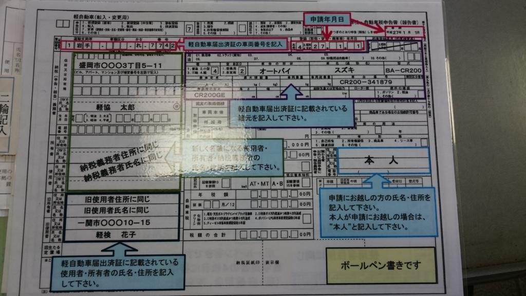 f:id:sujiniku5150:20171013214146j:plain