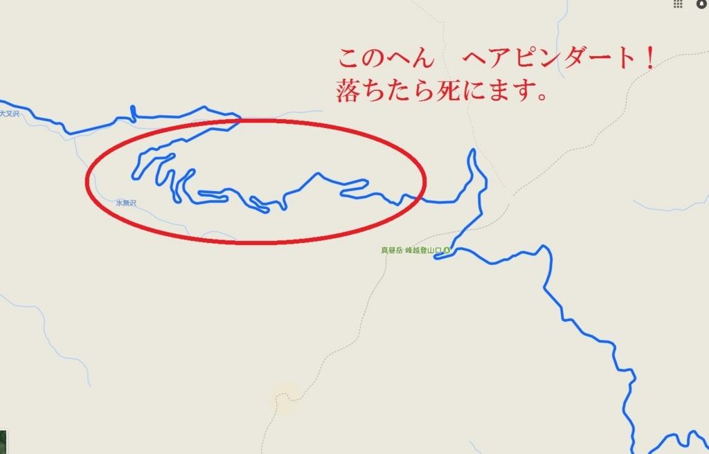f:id:sujiniku5150:20171118223148j:plain