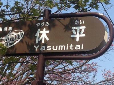 f:id:sujiniku5150:20180304185620j:plain